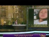 رامى رضوان: فيديو السيدة البريطانية حقيقى ومصابة بكورونا وعندى أكثر من دليل