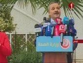 وزير الصحة التونسى: نحن على حافة الخطر.. عليكم البقاء بالمنازل 14 يوما