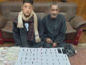 حبس عامل ونجله لحيازتهما 60 قطعة حشيش وأفيون للإتجار بها فى سوهاج