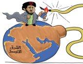 كاريكاتير صحيفة سعودية.. إيران وراء إشعال النيران بمنطقة الشرق الأوسط