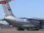 الدفاع الروسية: اعتراض طائرة استطلاع أمريكية فوق البحر الأسود