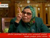 آمنة نصير تتحدث عن الغيرة بين زوجات الرسول.. فيديو
