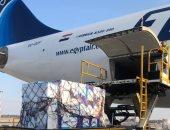 وصول طائرة شحن مصرية تحمل مليون قناع لمساعدة إيطاليا لمواجهة كورونا.. صور