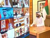 تفاصيل عقد الشيخ محمد بن راشد اجتماع مجلس الوزراء عن بُعد