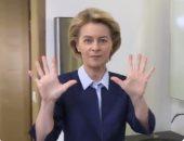 صحفيو المفوضية الأوروبية الناطقون الفرنسية يطالبون فون دير لاين بالتوقف عن الإنجليزية