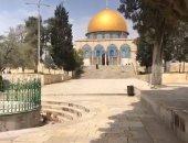 الاحتلال الاسرائيلي يهدم درجا يؤدي لأحد أبواب المسجد الأقصى