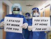 """أكثر من 93 ألف روسى يخضعون للرقابة الطبية للاشتباه فى إصابتهم بـ""""كورونا"""""""