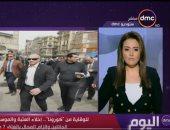 غرفة عمليات القاهرة: الإغلاق شهر عقوبة عدام الالتزام قرار الغلق فى السابعة مساءً