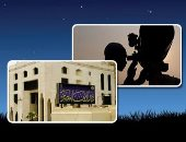 دار الافتاء تعلن غدا أول أيام شهر المحرم ورأس السنة الهجرية لعام 1442
