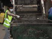 صور.. تعقيم وتطهير صناديق القمامة بالأقصر لمكافحة فيروس كورونا