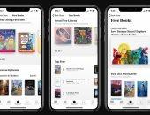 الاتحاد الأوروبى يحقق مع أبل بتهمة الاحتكار بشأن App Store وApple Pay