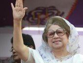 وزير العدل فى بنجلادش: الإفراج عن زعيمة المعارضة خالدة ضياء