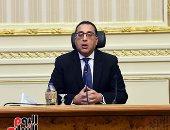 رئيس الوزراء يتفقد عدد من الأكمنة الأمنية لمتابعة تطبيق حظر التجول