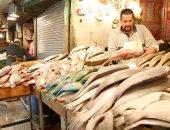 أسعار السمك اليوم الجمعة 1-5-2020 بسوق العبور