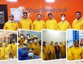 مستشفى إسنا للعزل يعلن خروج 4 حالات جديدة بعد شفائهم من فيروس كورونا