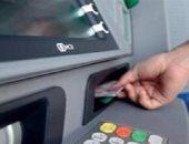 الانتهاء من تحويل البطاقات الحكومية الإلكترونية لكروت ميزة فى ديسمبر