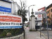 انتحار ممرضة عناية مركزة بريطانية بعد وفاة 8 مرضى بكورونا أمامها