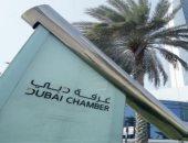 تقرير: 99.5% من مجتمع الأعمال فى دبى التزم بالإجراءات الاحترازية أواخر رمضان