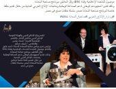 الإنتاج الحربى توجه الشكر لإسعاد يونس وشريف مدكور لدعمهما الصناعة الوطنية