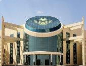 جامعة نجران السعودية تحدد آليات الاختبارات للفصل الحالى