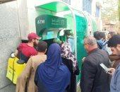 تعقيم ماكينات الصراف الآلي فى مدينة القناطر الخيرية لمواجهة كورونا