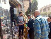 غلق 8 محال مخالفة في أول أيام حظر التجوال بمدينة طوخ بالقليوبية