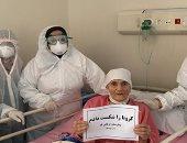 إفلاس مستشفيات إيران فى ذروة مكافحة فيروس كورونا.. فيديو