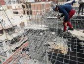 ضبط 468 مواطناً بتهم التعدى على أملاك الدولة والزراعات ومخالفة وقف البناء