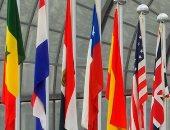 مجموعة العشرين تعلن إقرار 21 مليار دولار لتغطية فجوة الرعاية الصحية عالميا.. صندوق النقد يطالب بتمديد تجميد مستحقات الدول الأشد فقرا بسبب كورونا.. وألمانيا تتعهد بتقديم 3 مليارات يورو للدول الفقيرة