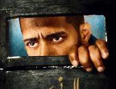"""شاهد.. محمد رمضان مسجون على بوستر مسلسله """"البرنس"""""""