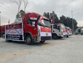 الهلال الأحمر المصرى يسلم دفعة مساعدات للهلال الأحمر الفلسطينى