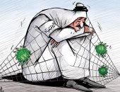 كاريكاتير صحيفة كويتية.. يسلط الضوء على الركود الاقتصادى بسبب كورورنا