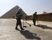 منطقة آثار الهرم تواجه كورونا بـ التعقيم والتطهير