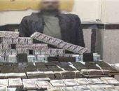 ضبط 15 ألف قرص مخدر و48 طربة حشيش بقيمة 1.5 مليون جنيه