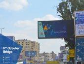 صور.. شركة المئوية للإعلان تطلق حملة توعية للوقاية من فيروس كورونا