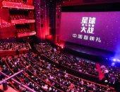 شركات إنتاج عالمية تدعو لفتح دور السينما فى هوليوود وكاليفورنيا أسوة بنيويورك