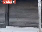فيديو.. محلات الجيزة وفيصل تلتزم بقرار الإغلاق التام يومى الجمعة والسبت