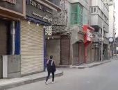 فيديو.. محلات شارع الأزهر تلتزم بقرار الإغلاق التام الجمعة والسبت