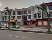 تنفيذا لقرار الحظر قارئ يشارك بصورة خلو شوارع مدينة السادات بالمنوفية