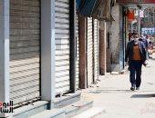 الداخلية تغلق 271 محلا ومطعما مخالفين لمواجهة كورونا