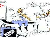 كاريكاتير صحيفة عمانية .. يرصد فرحة الاصابة بالإيذر بدلا من فيروس كورونا