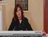 """وزيرة الهجرة تؤكد استمرار عمل غرفة عمليات متابعة سير انتخابات """"النواب"""""""