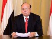 رئيس اليمن يتهم الحوثيين بالعمل لصالح أطماع إيران التوسعية