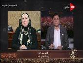 """وزيرة الصناعة لـ""""خالد أبو بكر"""": 1008 مصانع طلبوا زيادة ورديات العمل"""