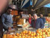 مدير تموين مطروح:  توافر السلع والخضروات ولن يسمح بتجاوزات أو رفع للأسعار
