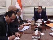 أخبار مصر اليوم.. استثناء الشركات وكروت الائتمان والشيكات من الحد الأقصى للإيداع