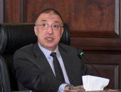 """محافظ الإسكندرية يعلن عن رقم حساب لبدء التبرع فى مبادرة """" ادعم عمال اليومية"""""""