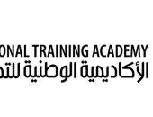 الوطنية للتدريب تعقد مناقشات لدراسة الأوضاع الاقتصادية والاجتماعية بعد أزمة كورونا