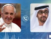محمد بن زايد وبابا الفاتيكان يؤكدان: على العالم أن يتحد فى مواجهة كورونا