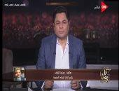 بنك مصر: الحد الأقصى إجراء وقائى.. والكروت الائتمانية مفتوحة للشراء بدون حدود